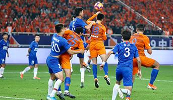 2019足协杯决赛首回合:山东鲁能1-0上海申花