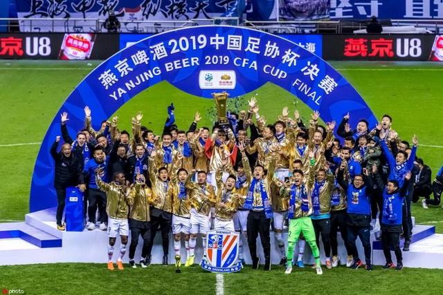 燕京啤酒2019365体育滚球足协杯 上海绿地申花翻盘夺冠!